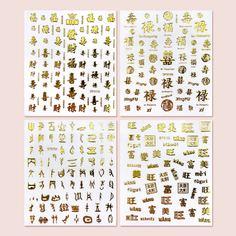 4 листа наклейка для ногтей с китайским текстовым принтом Shein