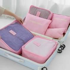 6шт портативная дорожная сумка для хранения Shein