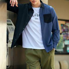 Мужская контрастная рубашка с пуговицами Shein
