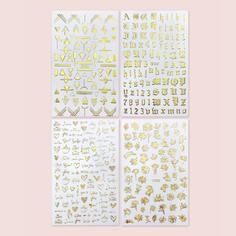 4 листа наклейка для ногтей с цветоччным узором Shein