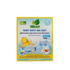 Детская морская соль для ванн Натуральная Dr Tuttelle