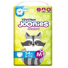 Трусики-подгузники Joonies Comfort, р. 3, 6-11 кг, 54 шт