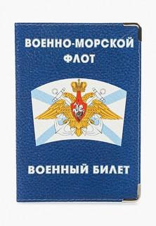 Обложка для документов Modaprint