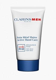 Крем для рук Clarins