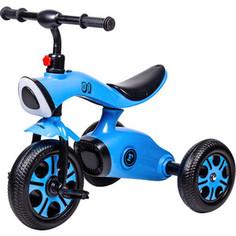 Трехколесный велосипед Farfello S-1201 Синий