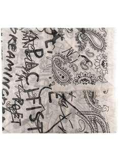 Zadig&Voltaire платок Kerry