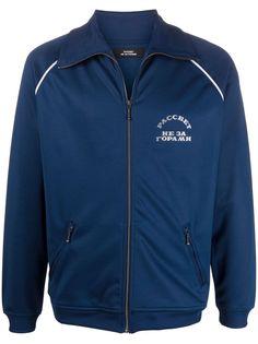 PACCBET спортивная куртка с надписью
