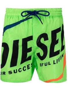 Diesel плавки-шорты Fold & Go