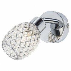 Настенный светильник Lussole Jeddito GRLSP-0122, 5 Вт