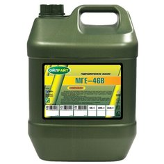 Гидравлическое масло OILRIGHT МГЕ-46В 20 л