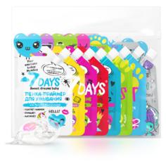 Набор 7DAYS подарочный Travel set All-in-one, косметичка средств по уходу за кожей лица и тела