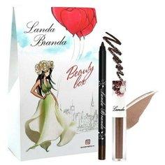 Landa Branda Набор для макияжа 9519