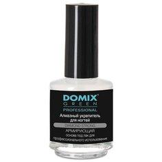 Средство для ухода Domix Green Professional Алмазный укрепитель для ногтей, 17 мл