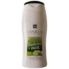 Шампунь безсульфатный VANILLA с огуречным соком для сухих и ломких волос Царство Ароматов
