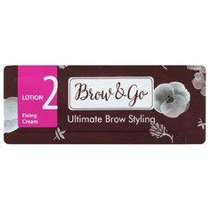 Brow&Go Состав для стайлинга бровей №2 Fixing Cream