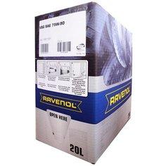 Трансмиссионное масло Ravenol VSG SAE 75W-90 ecobox 20 л