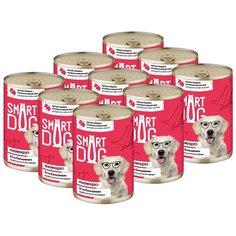 Влажный корм для собак Smart Dog говядина, ягненок 9 шт. х 400 г