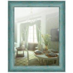 Зеркало в широкой раме 40 x 50 см, модель P045076 Аурита
