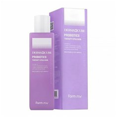 FarmStay Derma Cube Probiotics Therapy Emulsion Эмульсия с пробиотиками для комплексного восстановления кожи, 200 мл