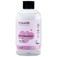 ECOLATIER Мицеллярная вода для снятия макияжа с чаем матча и бамбуком, 600 мл