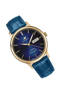 Часы наручные Космос Kosmos