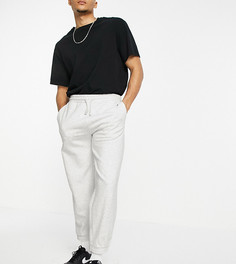 Серые oversized-джоггеры New Look-Серый