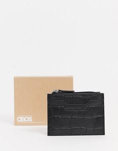 Черная кредитница из матовой кожи с фактурой под крокодила на молнии ASOS DESIGN-Черный