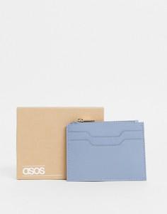 Голубая кожаная кредитница на молнии ASOS DESIGN-Голубой