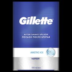 Средство после бритья Gillette Series Лосьон arctic ice 100 мл