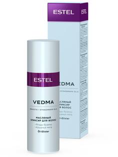Estel VEDMA - Эликсир масляный для волос, 50 мл