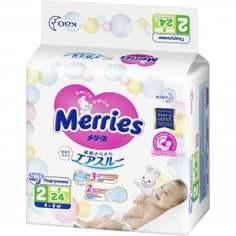 Подгузники для детей MERRIES размер S, 4-8 кг, 24 шт.