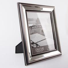 Фоторамка зеркальная 20х25 см H.H.G. Frames (F50138- 8X10)