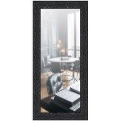 Зеркало в широкой раме 50 x 110 см, модель P072004 Аурита