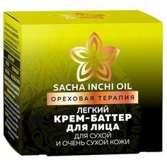 Белита-М Sacha Inchi Oil Ореховая терапия Легкий крем-баттер для лица для сухой и очень сухой кожи, 50 г
