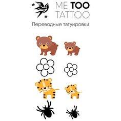 Переводные мини тату - Волшебная опушка / временные татуировки, татуировка переводилка Me Too Tattoo