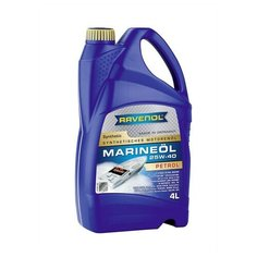 Синтетическое моторное масло Ravenol Marineoil 25W-40 Synthetic, 4 л