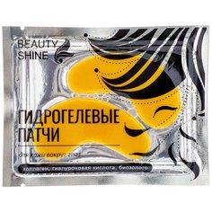 Beauty Shine Гидрогелевые патчи для кожи вокруг глаз с коллагеном, гиалуроновой кислотой и биозолотом, 2 шт.