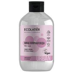ECOLATIER Мицеллярная вода для снятия макияжа с чаем матча и бамбуком, 400 мл