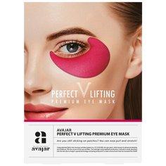 Avajar Патчи для глаз Perfect V Lifting Premium Eye Mask, 4 шт.