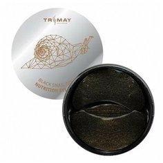 Trimay Гидрогелевые патчи для глаз Black Snail Gold Nutrition Eye Patch, 60 шт.