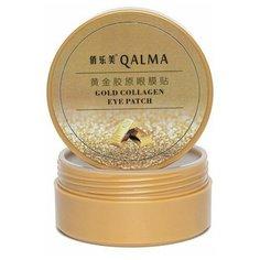 Qalma увлажняющие патчи для молодости вокруг глаз с золотом 60 шт.