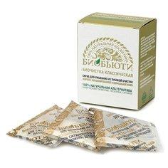 Биобьюти пилинг для лица Биочистка классическая саше 3 г 7 шт.