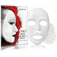 Double Dare баббл-маска очищающая с экстрактами 8 красных растений, 20 г