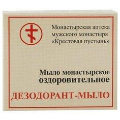 Мыло кусковое Моностырская продукция Дезодорант, 30 г