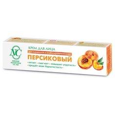 Невская Косметика крем для лица Персиковый для нормальной и комбинированной кожи, 40 мл