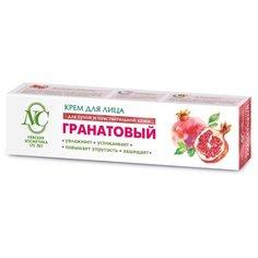 Невская Косметика Крем для лица Гранатовый для сухой и чувствительной кожи, 40 мл
