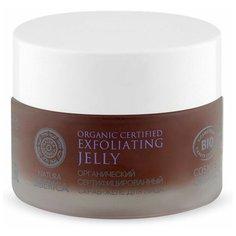 Natura Siberica скраб-желе для лица Organic Certified Exfoliating Jelly 50 мл