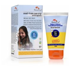 Mommy Care молочко Babies and children Mineral facial Sunscreen, SPF 30, 60 мл