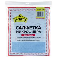 Салфетка Горница Микрофибра 50*60 см (406-151), голубой