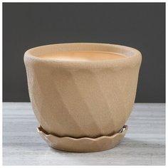 """Горшок для цветов """"Грань"""" 6,5 л, шёлк, капучино 4911553 Керамика ручной работы"""